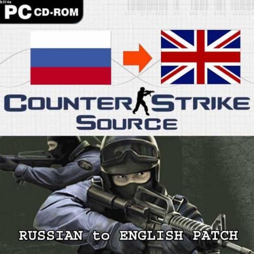 Скачать Counter-Strike Source и дополнения, патчи для css. fb2 скачать