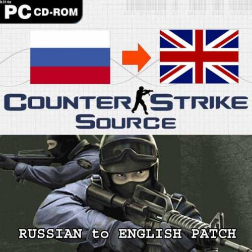 Counterstrike source (css) последнее обновление counterstrike от valve. .